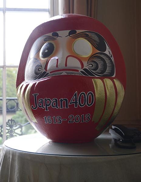 Japan 400